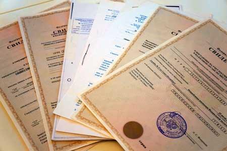 Регистрация ооо ао что необходимо для регистрации ип в 2019 году